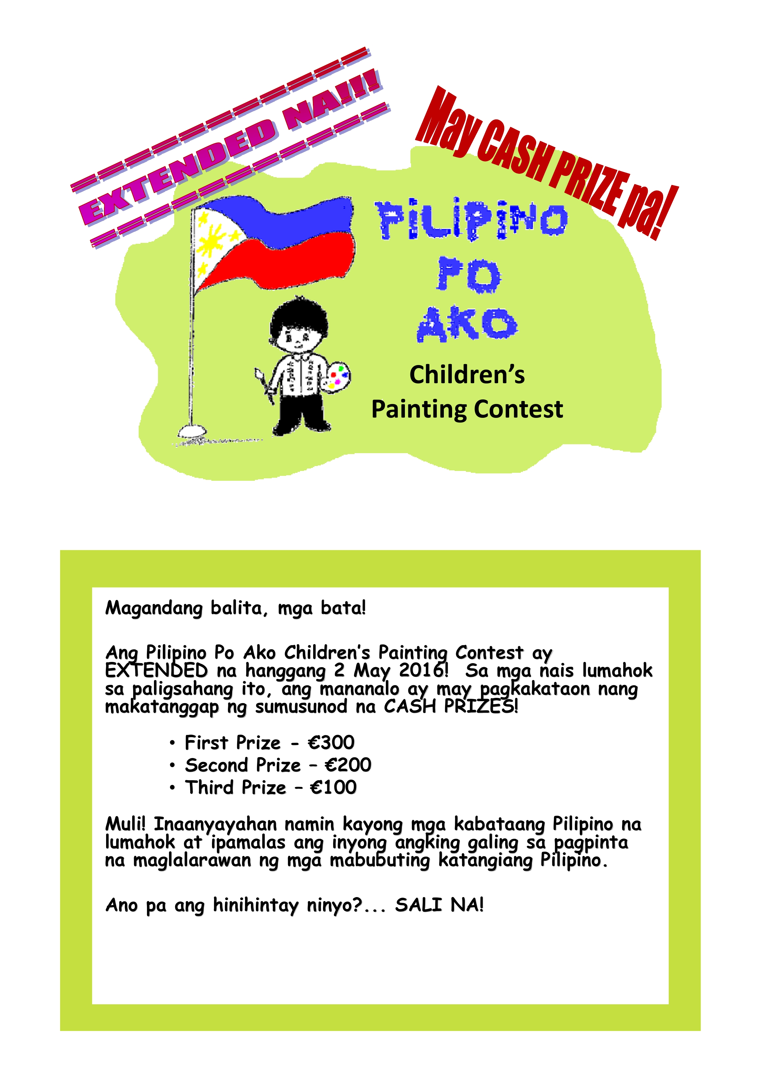 Pilipino Po Ako Poster